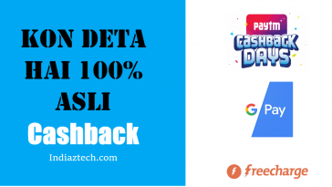 paytm phonepe google pay cashback offer 2020.