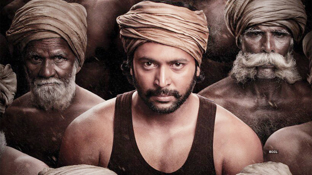 bhoomi-movie-download